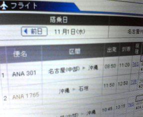 NEC_0559[1].jpg